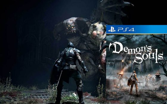 The souls of the PS4 monster were found in the PlayStation database