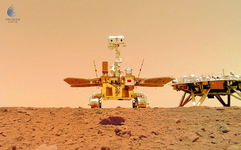 Jurong: Unseen images of the arrival of a Chinese rover on Mars