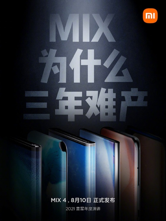 Evolution of Siomi's Mi Mix line